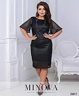b421502410a Элегантное блестящее платье в рубчик с расклешенными короткими рукавами.
