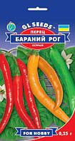 Перец острый Бараний Рог ранний урожайный жгучий для сушки консервирования паприки, упаковка 0,25 г