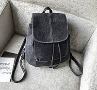 d50139c22a85 Выгодные предложения на Женские тканевые рюкзаки в категории рюкзаки ...