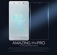 Защитное стекло Nillkin Anti-Explosion Glass (H+ PRO) (з края) для Sony Xperia XZ2 Premium