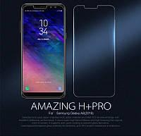 Защитное стекло Nillkin Anti-Explosion Glass (H+ PRO) (зак. края) для Samsung A530 Galaxy A8 (2018)