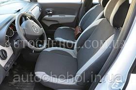 Качественные светлые чехлы на сиденья Renault Lodgy, Premium Style, MW_BROTHERS