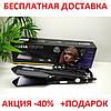Плойка гофре для волос ROZIA HR-746 профессиональная плойка гофре ROZIA HR-746 Original size