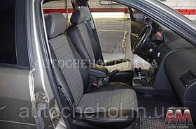 Качественные чехлы на сиденья Ford Mondeo 2000 - 2007, авточехлы на мондео 2002, AM-S, automania