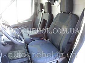 Качественные чехлы на сиденья Ford TRansit 2014 1+2, светлые чехлы на transit 2014, Cobra