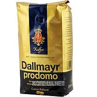 Немецкий кофе в зернах Dallmayr Prodomo 500 гр