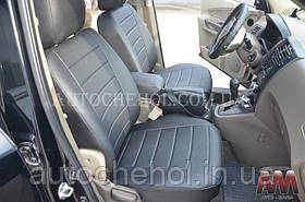 Качественные чехлы на сиденья Kia Sportage 2004 - 2010, авточехлы на спортаге, AM-L, automania