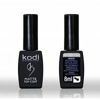 Kodi Matte Top (матовое верхнее покрытие для гель лака), 8 мл