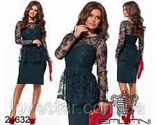 Платье женское #197-1 Р-р. 44