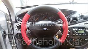 Качественный кожаный оплет руля Ford