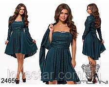 Платье женское #267-2 Р.-р. 42-46