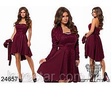 Платье женское #267-3 Р.-р. 42-46