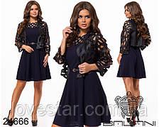 Платье женское #233-1 Р.-р. 44-46