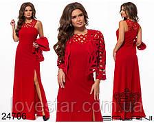 Платье женское #234-1 Р.-р. 46-48