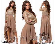 Платье женское #173-1 Р.-р. 44