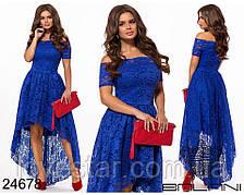 Платье женское №148-1 Р.-р. 42-46