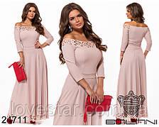 Платье женское #208-1 Р.-р. 44
