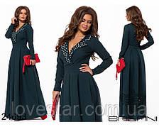 Платье женское №198-1 Р.-р. 44