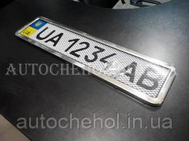Металическая рамка для номера авто, рамка номера с решеткой