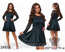 Платье женское #303-1 Р.-р. 44