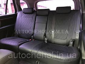 Модельні чохли на сидіння Hyundai Santafe 2, чохли на сантафе, ромби, Cobra