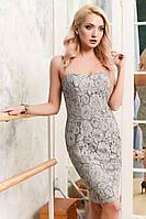Платье KP-10028-4 #O/V