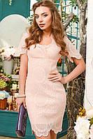 Платье KP-10018-27 #O/V