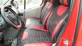 Модельные чехлы на сиденья Renault Traffic, чехлы на рено трафик, серия Color, Cobra