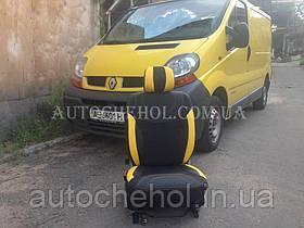 Модельные чехлы на сиденья Renault Traffic, чехлы на трафик, серия Color, Cobra