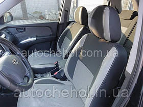 Серо-белые чехлы на сиденья Kia Sportage II, авточехлы на спортейч,Premium Style, MW_BROTHERS