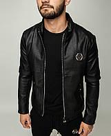 Куртка Philipp Plein классик XXXL