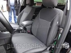 Серые авточехлы на Mondeo 2007, чехлы на сиденья автомир