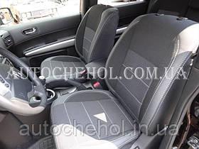 Серые чехлы на сиденья Nissan X trail II без подлокотника, Premium Style, Mw Brothers