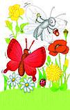 Три метелики. Леся Українка, фото 6