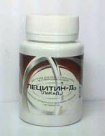 Лецитин Д3 таблетки №60