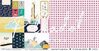 Папір односторонній - Карточки - В детском мире - Polkadot - 30х30