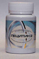 Лецитин-2 таблетки №60