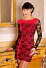 Вечернее платье с гипюром, Roksana 44-48р