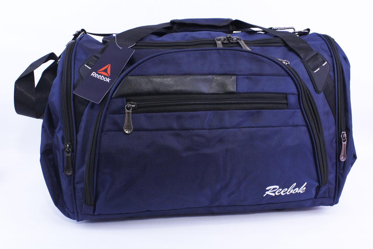 "Спортивная сумка ""Reebok 1802""(реплика)"