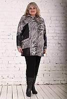 Куртка ветровка на флисе Рэнэ 58-60 больших размеров. Женская куртка батальная, батал. Серый