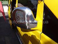 Хромированная накладка на зеркала Mersedes Vito, Carmos