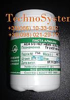 Алмазная паста для обработки стекла АСМ зерно 5/3 НВМХ (зеленая) 40грамм