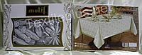 Скатерть - Motif - 160*220 + 8 салфеток с декоративными кольцами -Турция - (kod 1895)
