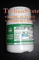 Алмазная паста для обработки стекла АСМ зерно 7/5 НВМХ (зеленая) 40грамм