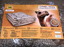 Двухспальное одеяло из верблюжьей шерсти