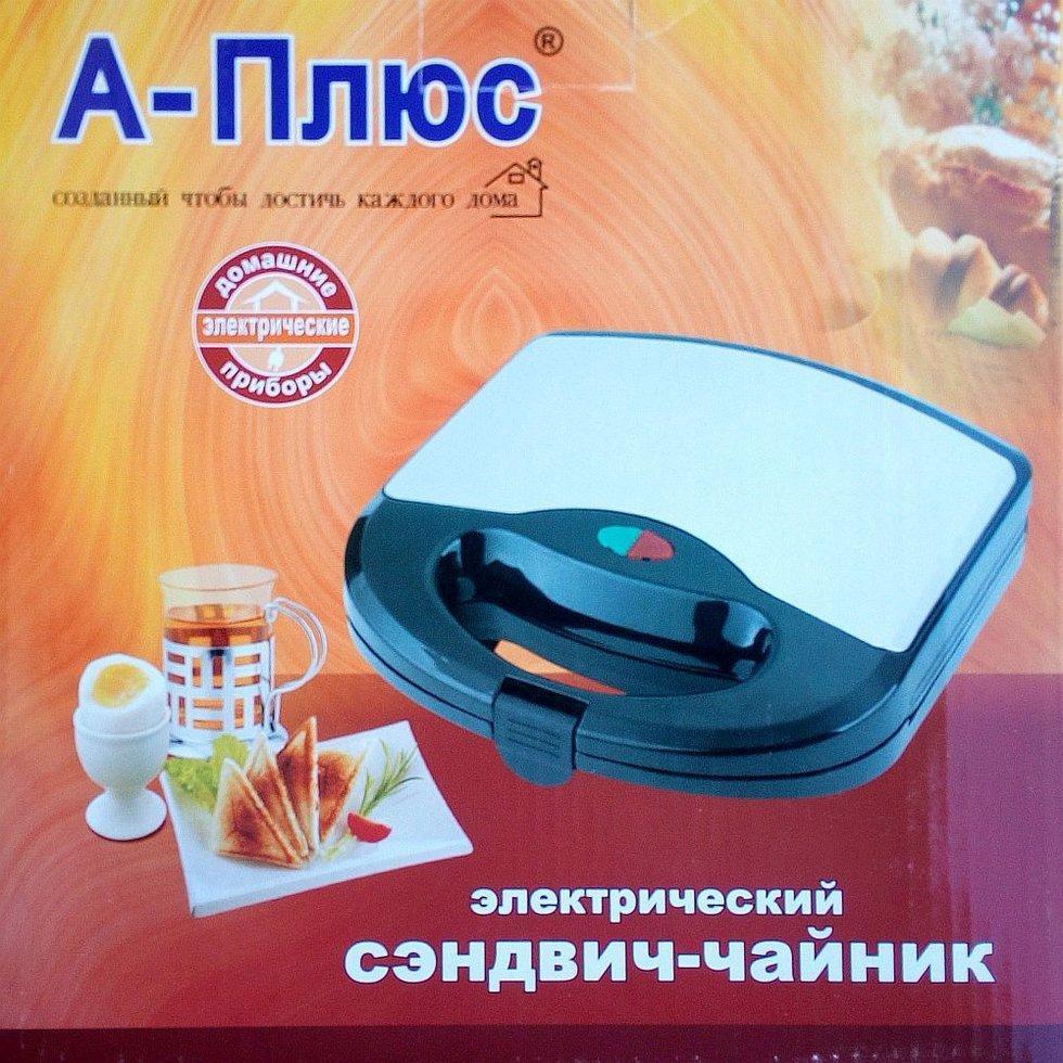 Бутербродница (Ростер) A-Plus Sm2035 (txs-8811)