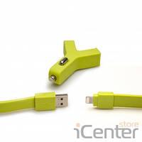 Автомобильное зарядное устройство TYLT for IPhone 5S Y-CHARGE Car Charger - GREEN (IP5-YCHGG-T), фото 1