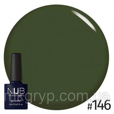 ГЕЛЬ-ЛАК NUB TURTLE`S GREEN 146 приглушенный оливковый,  8 мл