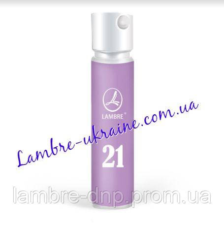 Пробник Духи Ламбре (Lambre) №21 - созвучен с Amor Amor (Cacharel), 1.2 мл.