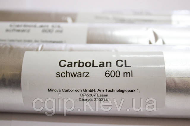 Carbolan